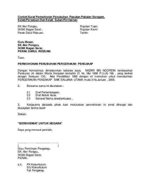 Surat Permohonan Lawatan Sekolah Helowins