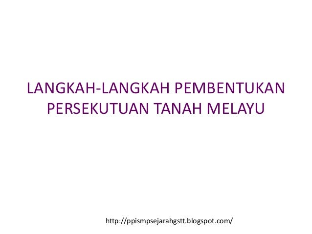 Perlembagaan Persekutuan Malaysia/Persekutuan