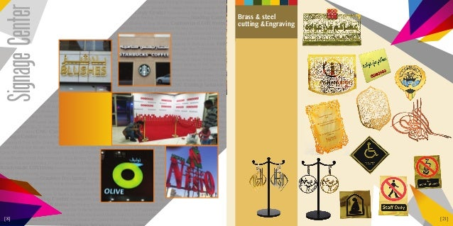 Al-Hafiz Digital printing and Signage Services Kuwait
