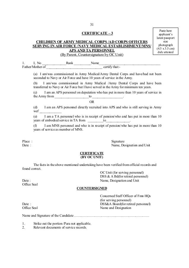 Character Certificate Format For Student By Gazetted Officer Image