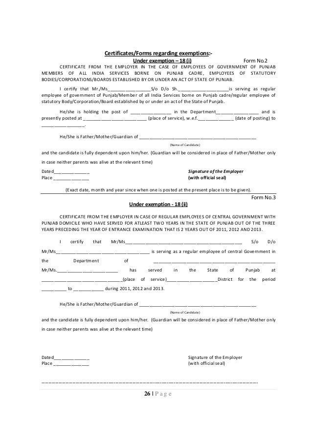 Prospectus – No Dues Letter Format