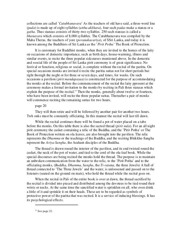 Protect – Bill Nye Chemical Reactions Worksheet