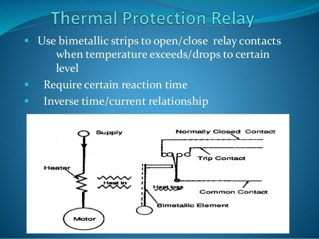 Protective relay