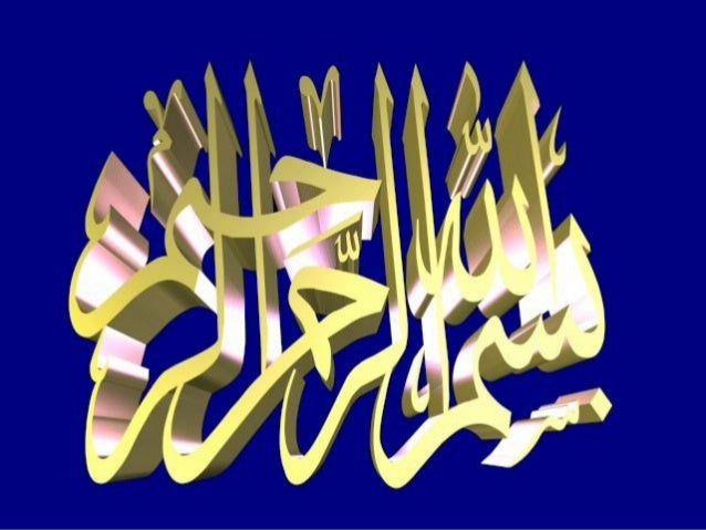 Proteinuria  A common problem  by  Dr/ khalid s ramadan  Internist  Zagazig University Hospitals , Egypt  Mouwasat Hospita...