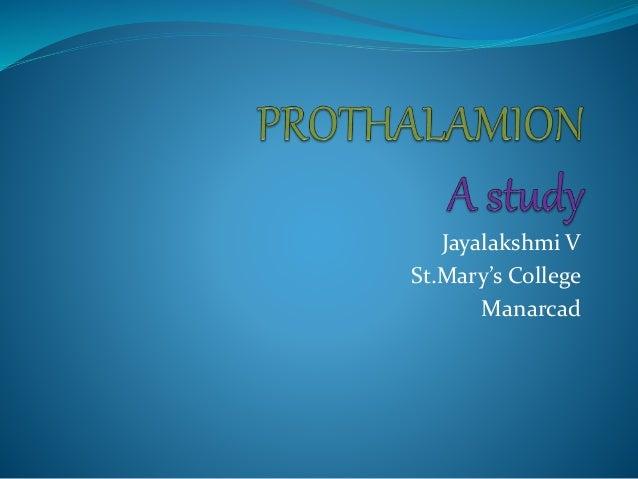 Jayalakshmi V St.Mary's College Manarcad