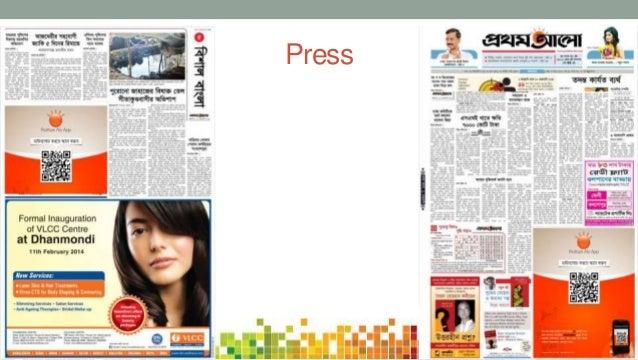 Digital Media Strategy for Daily Prothom Alo