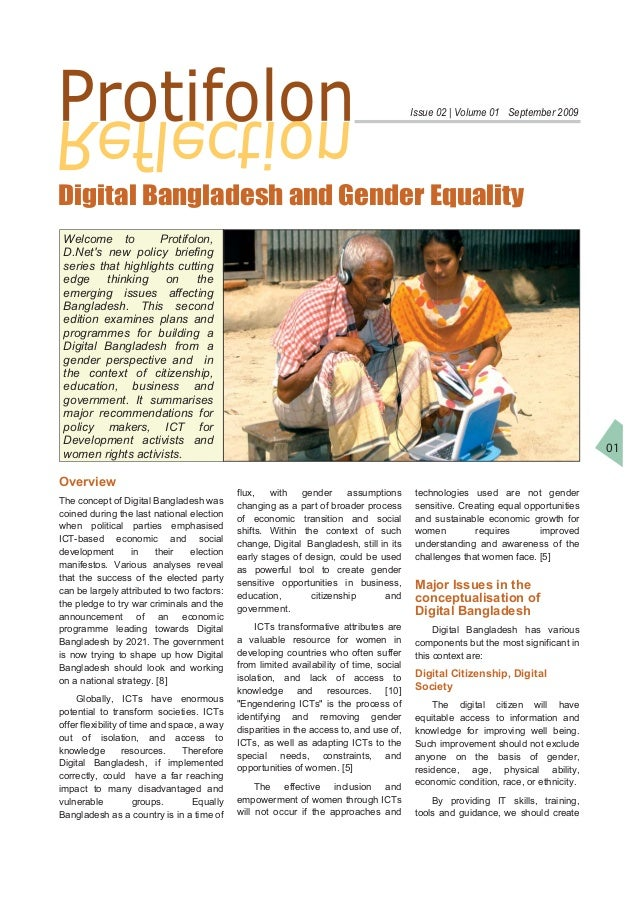 01 Issue 02 | Volume 01 September 2009 Overview The concept of Digital Bangladesh was coined during the last national elec...