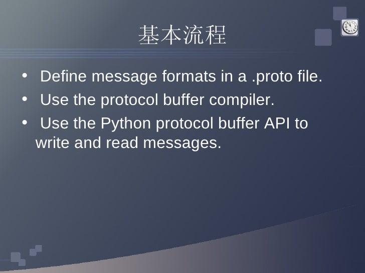 API Creation