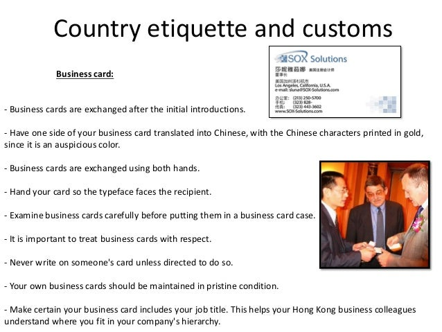 Protocol in other countries hong kong 22 country etiquette and customs business card reheart Choice Image