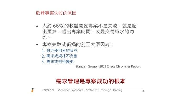 範例二:MOD理財服務頻道規劃            中華電信 MOD            理財加值服務(暫)            • IPTV加值服務            • 股票看盤下單服務@雲端運算            • 具備互...