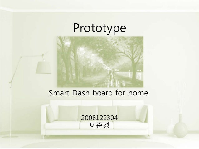 Prototype  Smart Dash board for home  2008122304  이준경