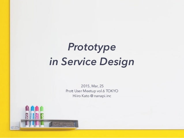 Prototype
