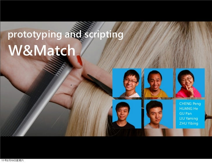 prototyping and scripting     W&Match                                 CHENG Peng                                 HUANG He ...