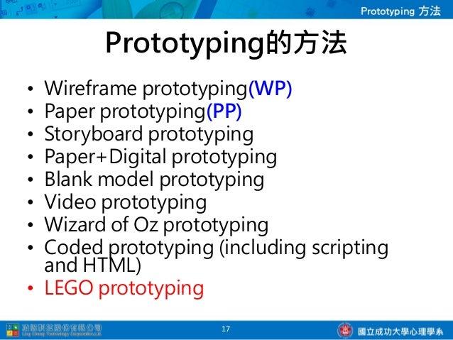 Wireframe prototyping                      Paper prototyping                             http://3.bp.blogspot.com/_tsuzO7Y...