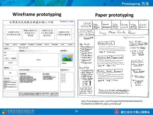 Storyboard prototyping                              混搭mix                              Paper – Digital Prototyping        ...