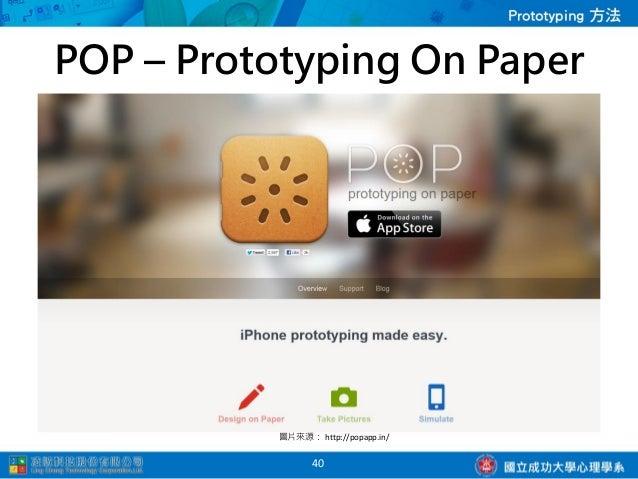 本次練習重點-Paper Prototyping   圖片來源: Samuel Mann ,http://www.flickr.com/photos/21218849@N03/sets/72157629538078220/           ...