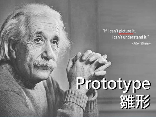 Prototype…= =?    6