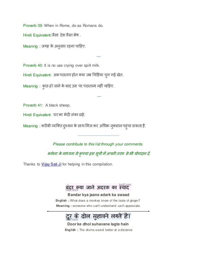 golden goose meaning in hindi