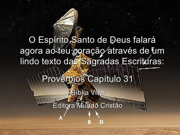 O Espírito Santo de Deus falará agora ao teu coração através de um lindo texto das Sagradas Escrituras: Provérbios Capítul...