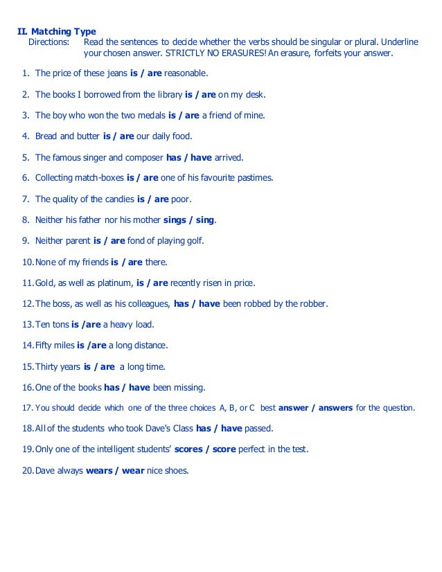 Proverbs And Subject Verb Agreement Quiz