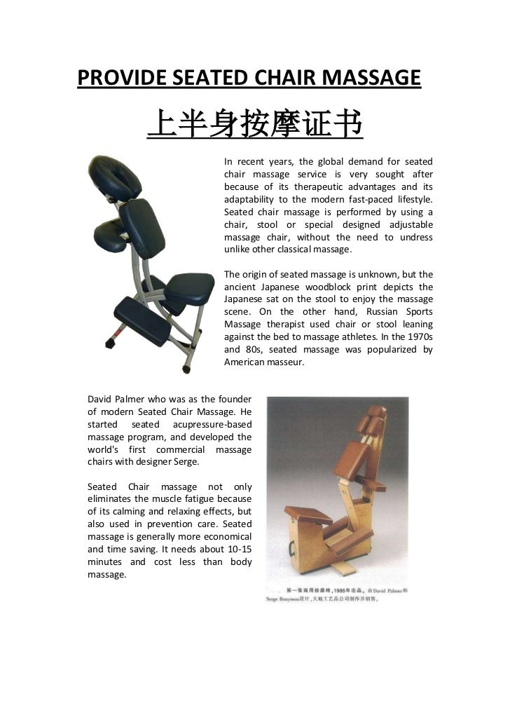PROVIDE SEATED CHAIR MASSAGE              上半身按摩证书                                 In recent years, the global demand for s...