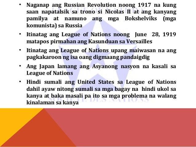 digmaan walang na idudulot Sinabi lunes, agosto 14, 2017 ni hua chunying, tagapagsalita ng ministring  panlabas ng tsina na hindi makakarating sa paroroonan ang.