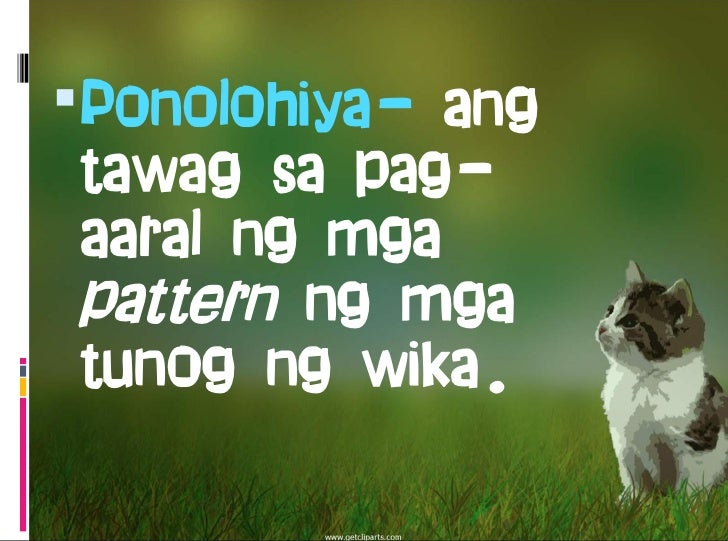 essay about proyekto sa filipino