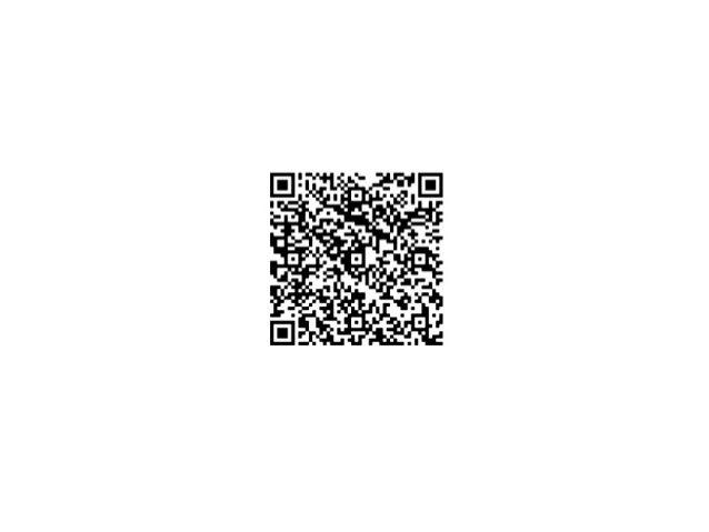 Faites-vous flasher pour informer, communiquer...:                    les QR codes    Touchez une nouvelle cible de consom...