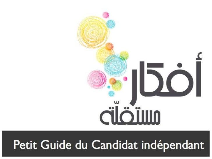 Petit Guide du Candidat Indépendant