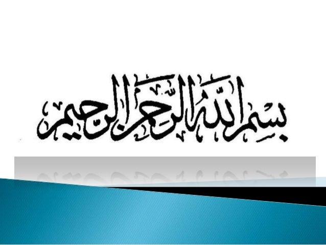 Thème : République Algérienne Démocratique et Populaire Ministère de l'Enseignement Supérieur et de la Recherche Scientifi...