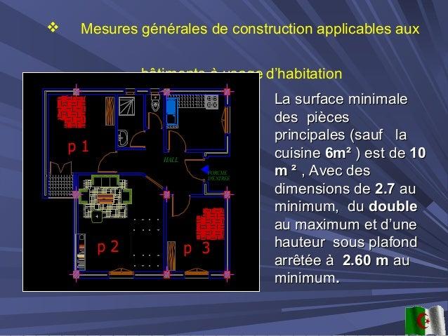 Pr sentation3 for Permis de construire surface minimum