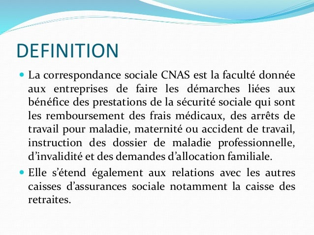 CNAS ALGERIE DRT TÉLÉCHARGER