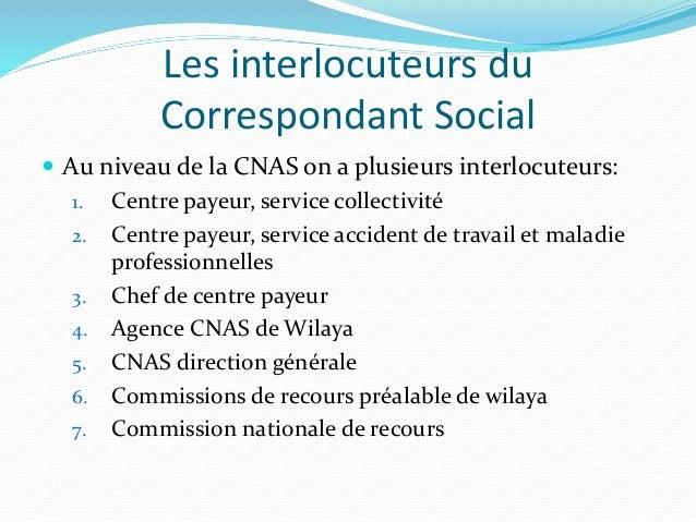 GRATUITEMENT CNAS TÉLÉCHARGER EXCEL ATS ALGERIE