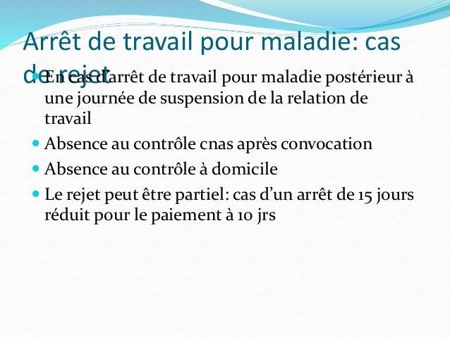 CNAS DE MALADIE TÉLÉCHARGER FEUILLE