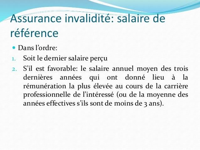 attestation de salaire cnr