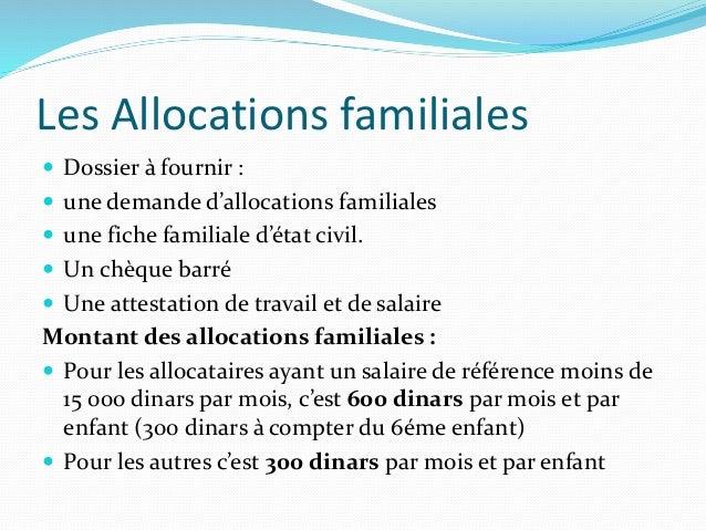 formulaire allocation familiale cnas