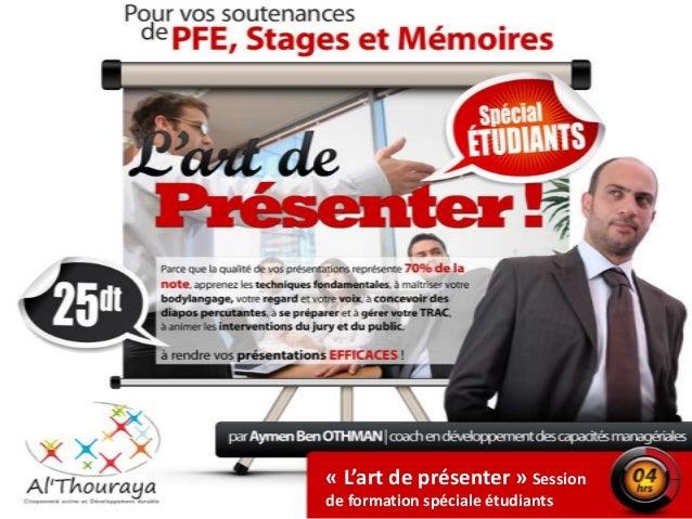« L'art de présenter » Sessionde formation spéciale étudiants