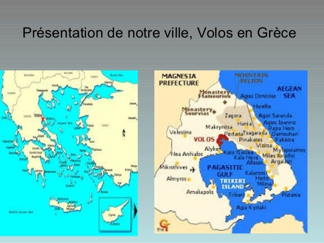Présentation de notre ville, Volos en Grèce