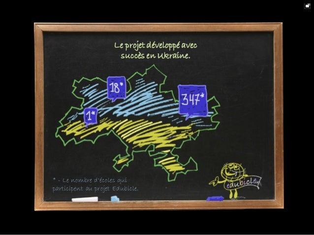 Où il compte plus de 350 écoles secondaires.