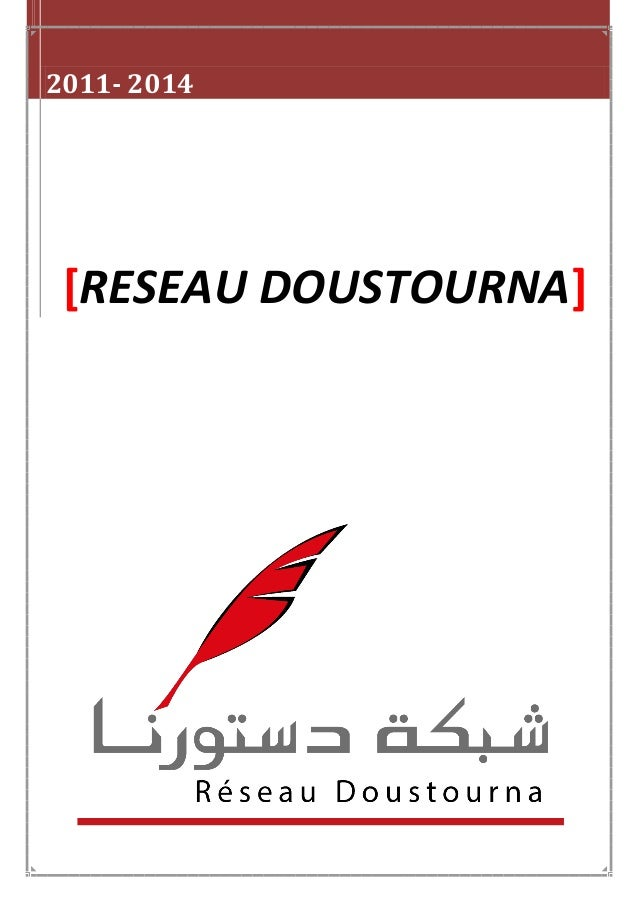 2011- 2014 [RESEAU DOUSTOURNA]