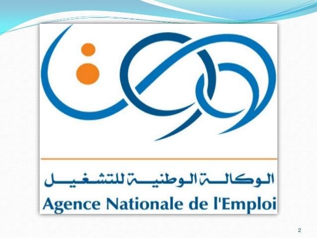 Mécanismes d'embauche de l'ANEM - 14 Décembre 2010 - Le Rustique Alger Slide 2