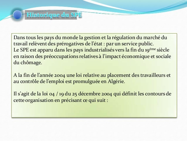 Mécanismes d'embauche de l'ANEM - 14 Décembre 2010 - Le Rustique Alger Slide 3