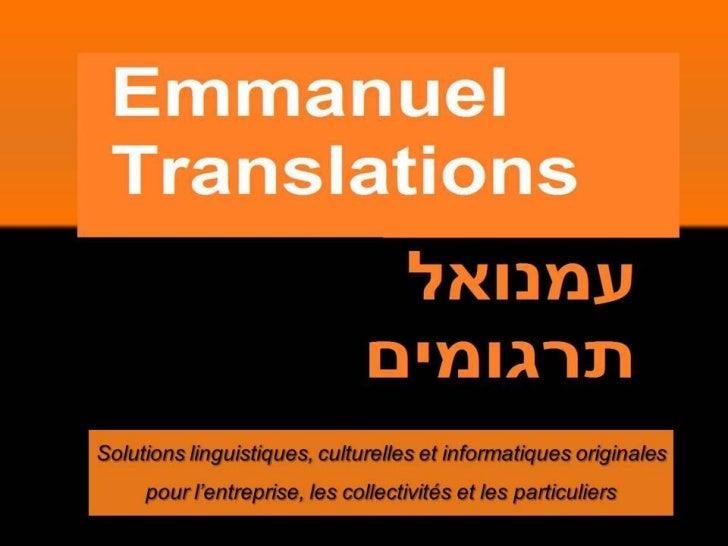 Solutions linguistiques, culturelles et informatiques originales     pour l'entreprise, les collectivités et les particuli...