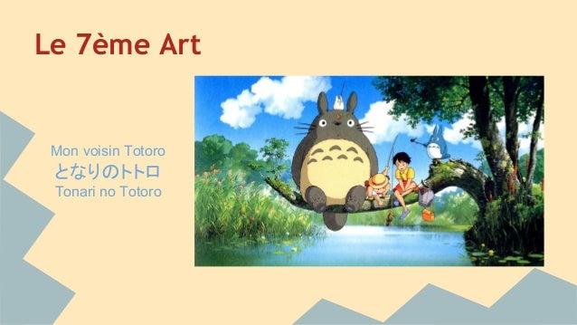 Le 7ème Art Mon voisin Totoro となりのトトロ Tonari no Totoro