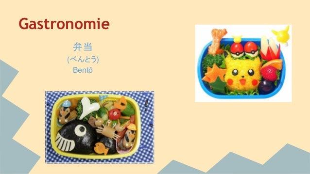 Gastronomie 弁当 (べんとう) Bentô