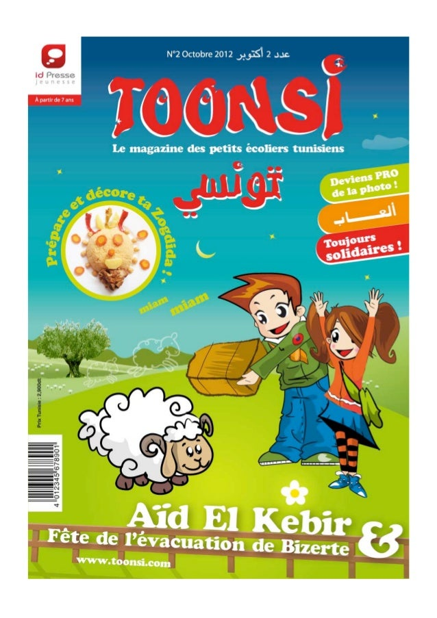 L'enfant tunisien, aujourd'hui, s'éloigne de plus en plus de sa culture, vu que sa personnalitén'est forgée que par ce qu'...