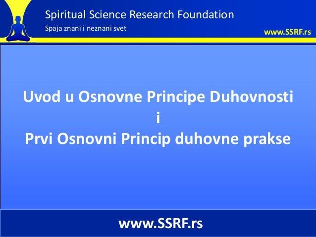 Spiritual Science Research Foundation  Spaja znani i neznani svet              www.SSRF.rsUvod u Osnovne Principe Duhovnos...