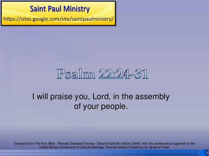 5th Sunday of Easter - Responsorial Psalm: Psalm 22:26-27