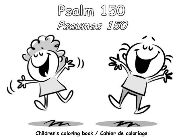 Children's coloring book / Cahier de coloriage
