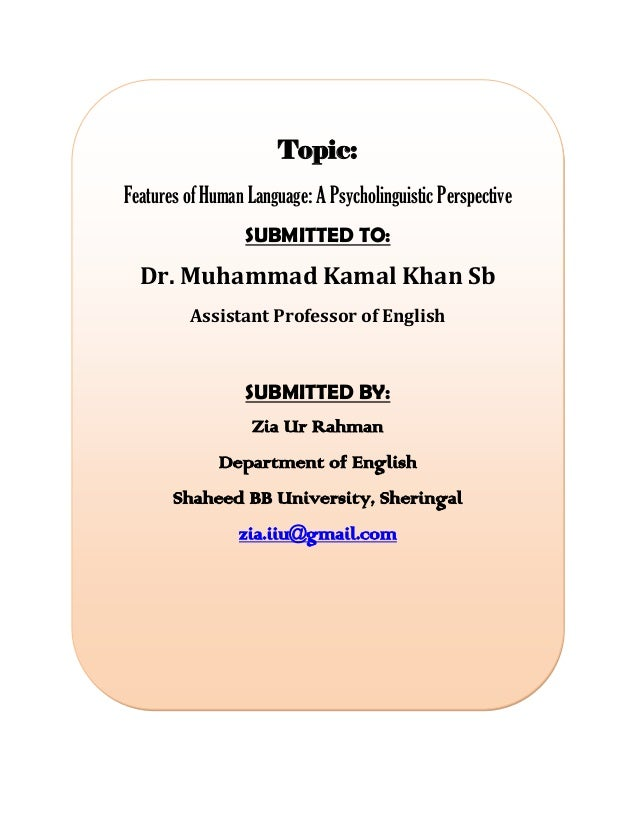 psycholinguistic linguistics and language essay Following fields: general linguistics, sociolinguistics, psycholinguistics, and  language  speech acts: an essay in the philosophy of language cambridge:.